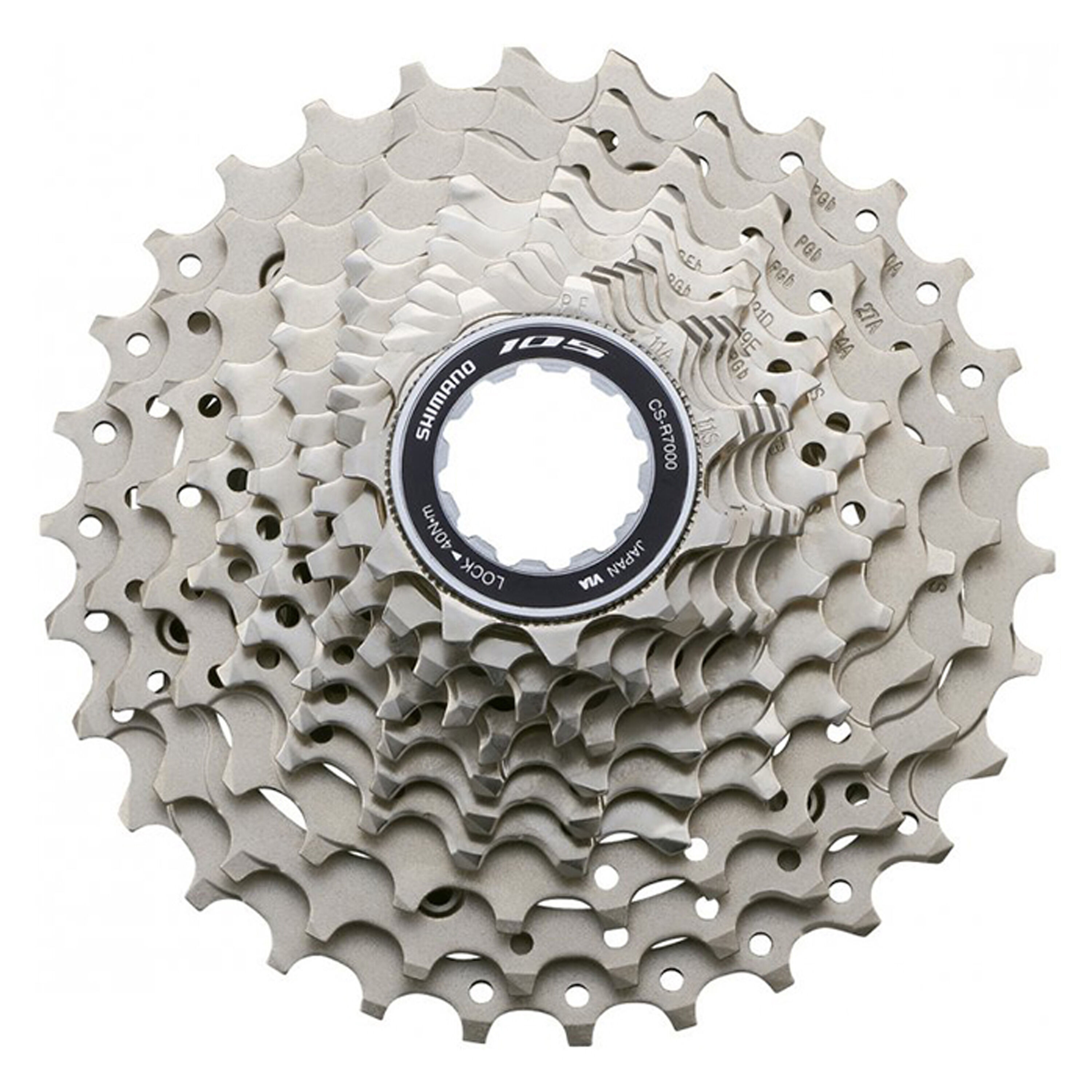 7a5259ea3a7 Shimano 105 R7000 11S groupset LordGun online bike store